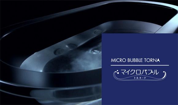 マイクロバブル